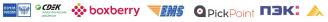 Доставка Boxberry, СДЭК, Деловые линии, Почта России